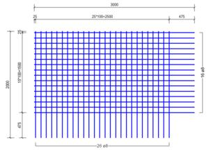 BSA503A : 8*10*10 (3.00x2.00 meter)